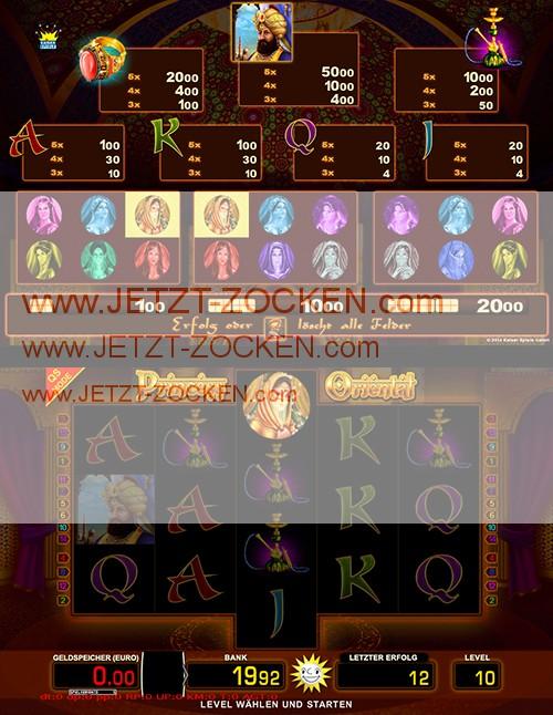 merkur spielautomaten wiki